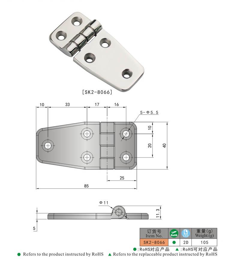 SK2-8066尺寸